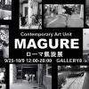 Magure exhibition – Sake