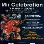 Mir Celebration 1986 | 2001 Modena, Aula Magna Accademia Militare, Poster della manifestazione con illustrazione da un dipinto su tela di Raffaella Losapio